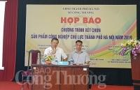cong bo chuong trinh xet chon san pham cong nghiep chu luc ha noi nam 2019