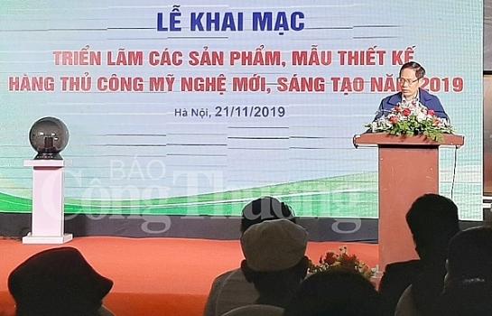 ha noi khai mac trien lam san pham mau thiet ke hang thu cong my nghe moi sang tao nam 2019
